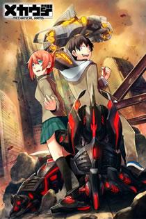 Anime Mecha-ude Legendado