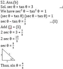 RRB NTPC Mathematics Quiz : 20th September_80.1