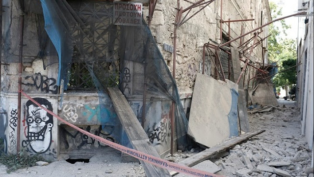 Βίντεο από τον σεισμό στην Αττική