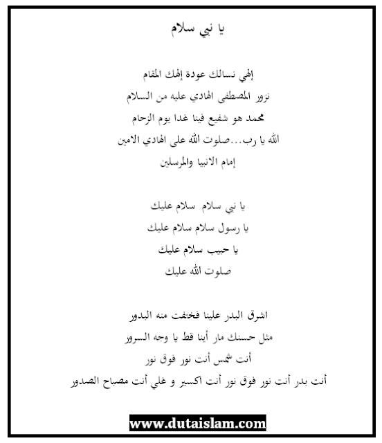 lirik ya nabi salam nasida ria