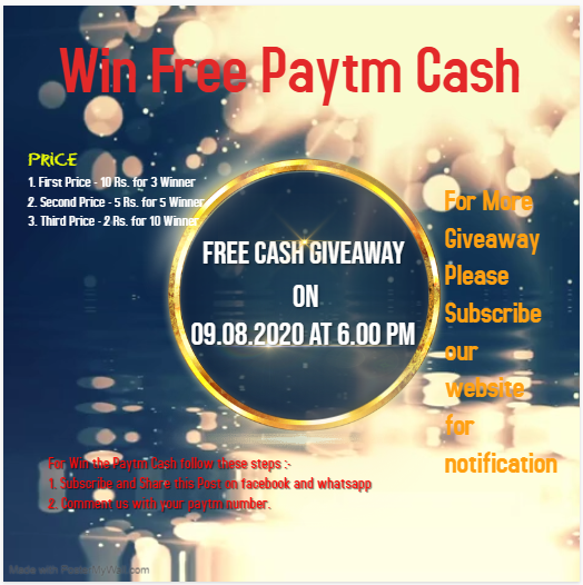 Free Paytm Cash Giveaway