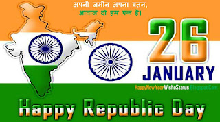 26 January Happy Republic Day Naare Slogan in Hindi Languages