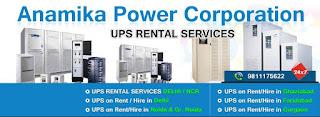 UPS Rental service
