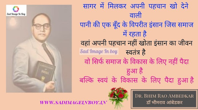ideas of a nation br ambedkar | dr br ambedkar mp3 songs
