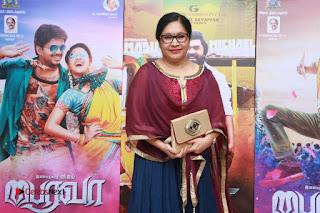 MGR Sivaji Academy Awards 2016 Stills  0059.jpg