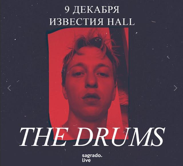 The Drums в России