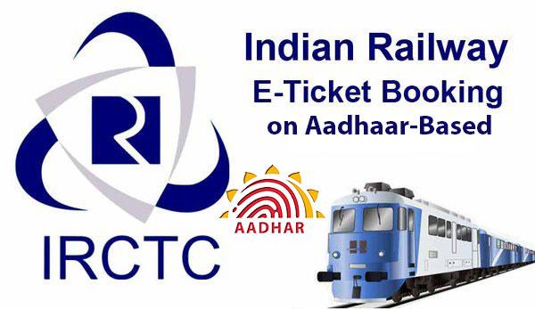 IRCTC's Aadhaar-based Reservation