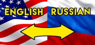 İngiliz ve Rus Dilleri ve Edebiyatları nedir