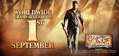 Janatha Garage movie Wallpapers-thumbnail-12