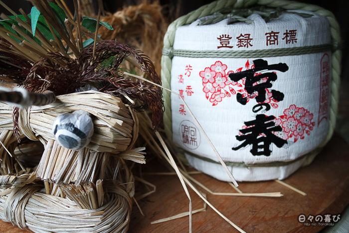 décor paille de riz et tonneau de saké