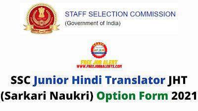 Free Job Alert: SSC Junior Hindi Translator JHT (Sarkari Naukri) Option Form 2021