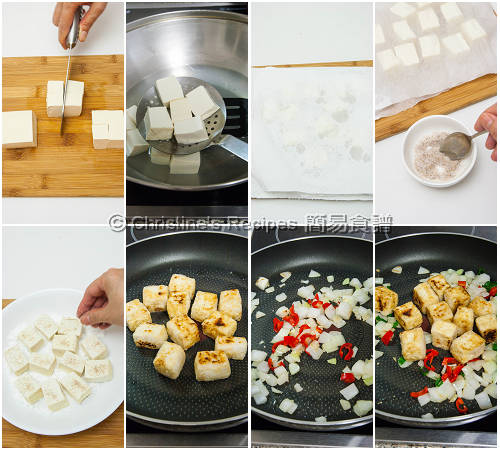 椒鹽豆腐製作圖 Salt and Pepper Tofu Procedures