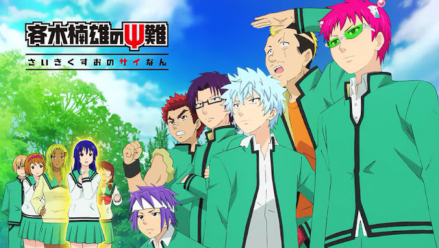 Saiki Kusuo no Ψ-nan Season 2 Episode 1-24 Subtitle Indonesia