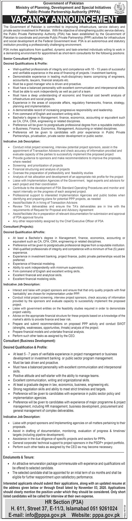 Ministry of Planning Development & Specialist Initiatives Job Advertisement in Pakistan Jobs 2020-2021