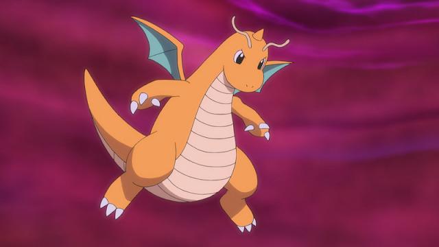 Dragonite Ash