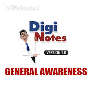 Digi Notes - 2.0 | IBPS SO and RBI Special - 2 | 27 .11. 2017