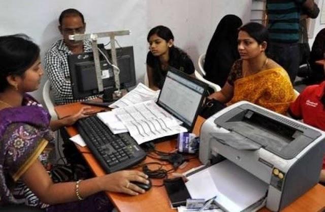 Online Aadhar Card Mobile Number Change - Aadhar Card Change Online - How To Change Mobile Number In Aadhar Card Online