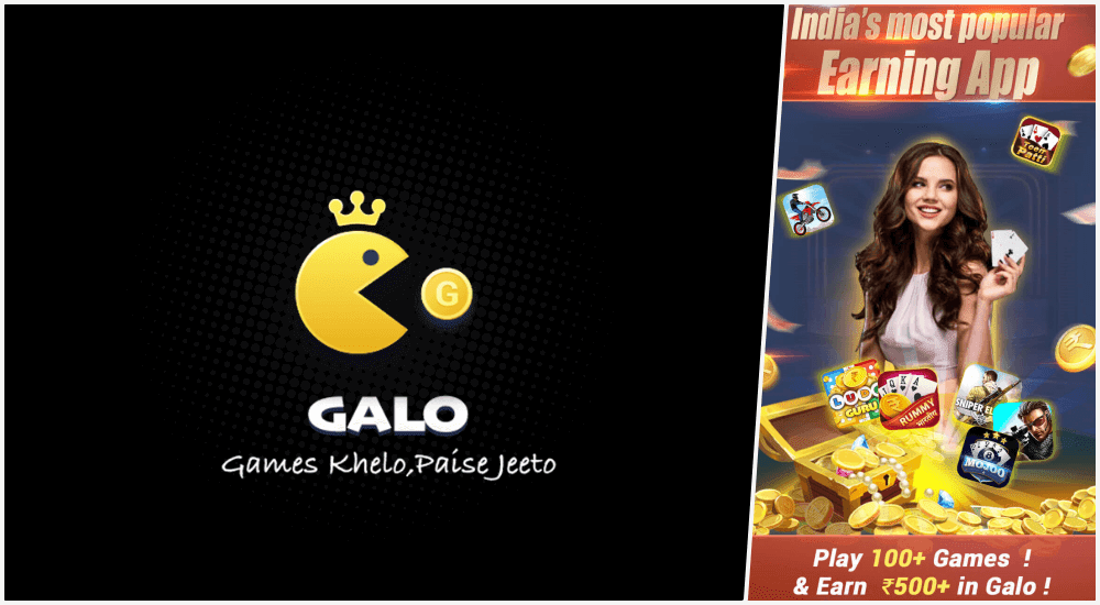 Galo App Loot Earn paytm cash Playing Free Games