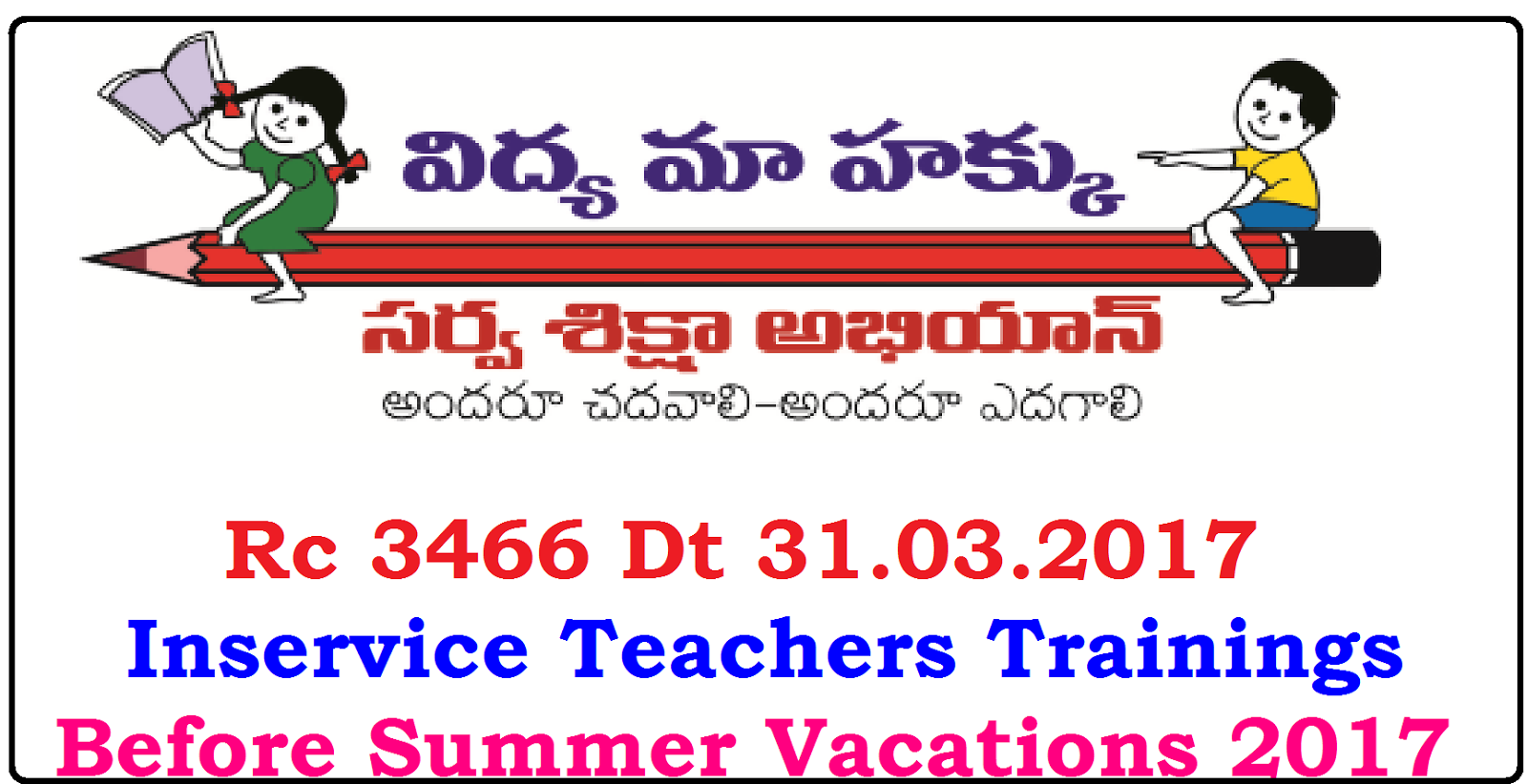 Rc 3466 Inservice Teachers Trainings Before Summer Vacations 2017 DSE Telangana