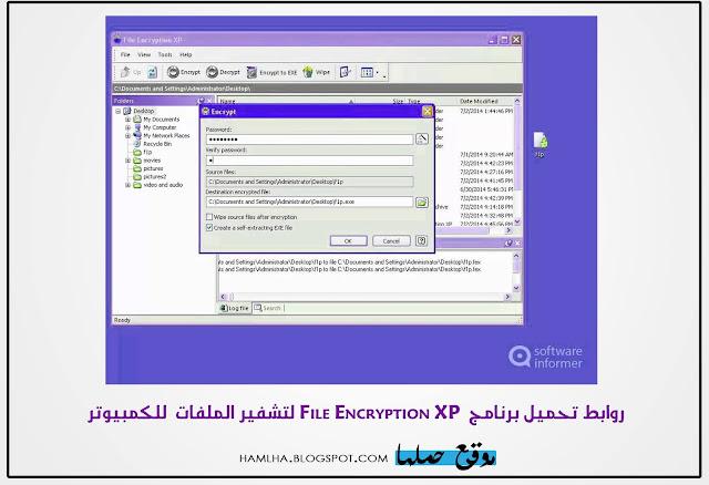 تحميل برنامج  File Encryption XP 2020 لتشفير الملفات والمستندات والصور للكمبيوتر - موقع حملها