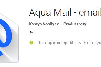 Aplikasi email exchange gratis pengganti Cloudmagic