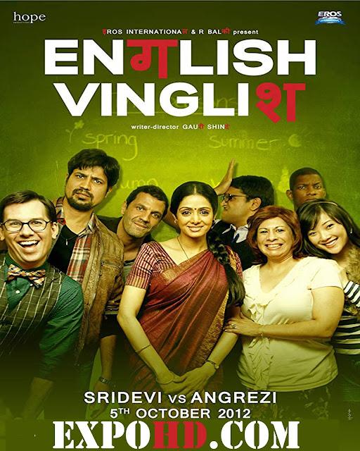 English Vinglish 2012 Full Movie HD 1080p | BluRay 720p | Esub 1.1Gb Download