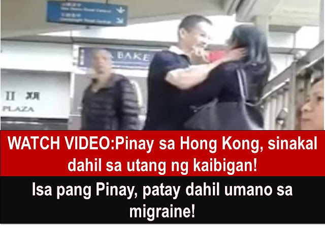 "DUE to debt, a Filipina domestic worker in Hong Kong was strangled after physically assaulted by a 56-year old South Asian man.  The incident happened in footbridge in Central last December 4 and several Filipino household workers were able to take the video of the said incident.  In a video posted on Facebook by a netizen, the man is seen shouting at the Filipina, pulling her back, grabbed her by the neck and strangled her.  (HERE'S THE VIDEO)     The incident was stopped by several bystanders in the area.  The Filipina, who named was not released was taken to Queen Mary Hospital by police officers who responded to a 999 call. She was reportedly discharged after being declared in good condition.  According to some Filipino who witnesses the incident, the  victim acted as a guarantor to a friend who did not repay a debt to the man.  (WATCH ANOTHER VIDEO)       SEE ALSO:  ANOTHER REMINDER TO ALL OFWS: BEWARE OF ""UTANG"" IN ABROAD  WARNING: IN SAUDI ARABIA, BE WARY OF BEING A DEBT GUARANTOR, YOU COULD END UP IN JAIL  NEWS POST: SOME REMINDERS TO ALL OFWS AND EXPATS IN SAUDI ARABIA  OFWs IN HONG KONG URGE TO REGISTER ONLINE FOR OEC EXEMPTION  OFW LOSES 200K IN ATM SCAM     On the other news, a 40-year-old Filipina domestic worker from Bacolod City was found dead on the evening of Dec 4 in her kitchen bed space, one day after reportedly complaining of a migraine.  The helper, Johana Periera had been working for her employer for five months in Hong Kong.  Police said she was ""found collapsed"" and certified dead, with no suspicious circumstances. Her body was taken to a hospital for postmortem examination.    (Periera was found dead in one of the tower blocks  in Royal Ascot in Shatin)  According to the report, Periera complained to her employer that she's having a migraine last December 3.  She was told to rest until the next day which happens to be Sunday and her day off.  The employer found her unconscious, Sunday night but the emergency response from police and ambulance staff said, she was dead.  According to her friends in the area, they did not know that Periera is suffering from a migraine but prior to the incident, she reportedly had an argument with her employer. (Source:http://www.sunwebhk.com/)    RECOMMENDED POST:  JAPAN JOBS FOR FILIPINOS THIS DECEMBER 2016  JOBS AVAILABLE FOR CRUISE SHIPS AND CARGO VESSELS, LOCAL AND ABROAD  LOCAL FASTFOOD CHAINS, RESTAURANTS, AND MALLS PLEDGE SUPPORT FOR LOCAL ONION AND GARLIC PRODUCERS  FORMER DOTC SECRETARY JOSEPH EMILIO ABAYA, 7 OTHERS, FACES GRAFT CHARGES OVER P3.8 BILLION ANOMALOUS LICENSE PLATE DEAL  UNION BANK AND PNB FORECLOSED PROPERTIES AUCTION THIS DECEMBER             ©2016 THOUGHTSKOTO"