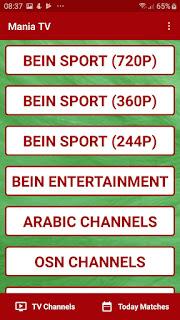 تحميل تطبيق mania tv الافضل لمشاهدة جميع قنوات العالم المشفرة بدون تقطعات مع دعم كامل للنت الضعيف