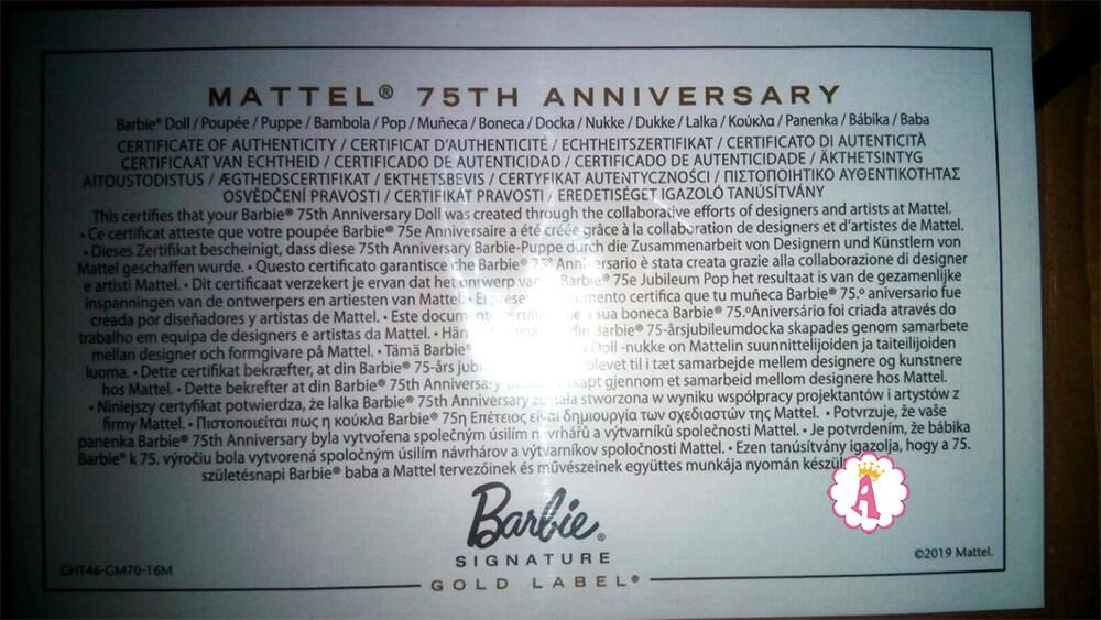 Сертификат Gold Label Barbie 75-th Anniversary Doll