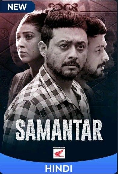 Samantar 2020 S01 Hindi MX Player Original Complete Web Series 720p HDRip 1.2GB