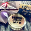 MUMMY DANIA: HD BEAUTY CREAM