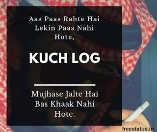Aas-Paas-Rahte-Hai-Lekin-Paas-Nahi-Hote - Attitude-Shayari