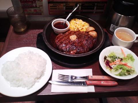 ワイルドハンバーグ¥1,296-2 いきなりステーキリーフウォーク稲沢店3回目