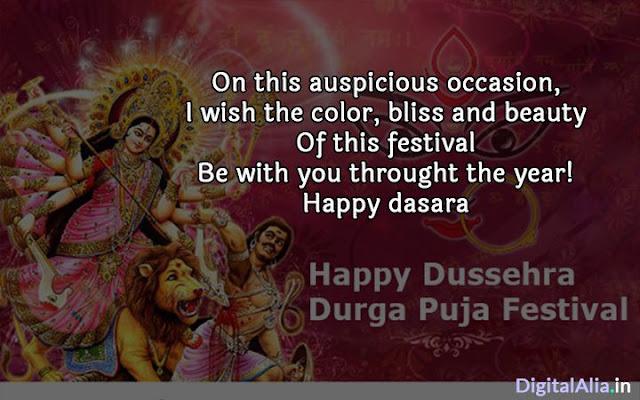 dussehra images facebook