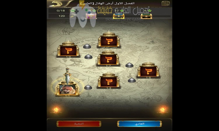 تحميل لعبة الفاتحون العصر الذهبي للاندرويد من ميديا فاير