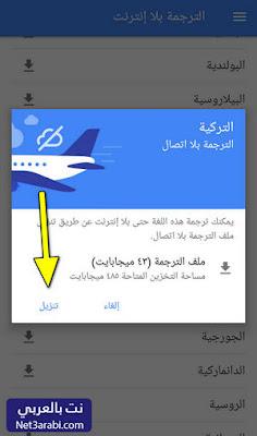 الترجمة من التركي للعربي