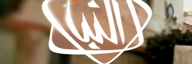تردد قناة النبأ 2019 Channel Al Nabaa على النايل سات والهوت بيرد التردد الحديث