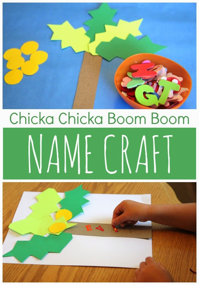 Toddler Approved Chicka Chicka Boom Boom Name Craft