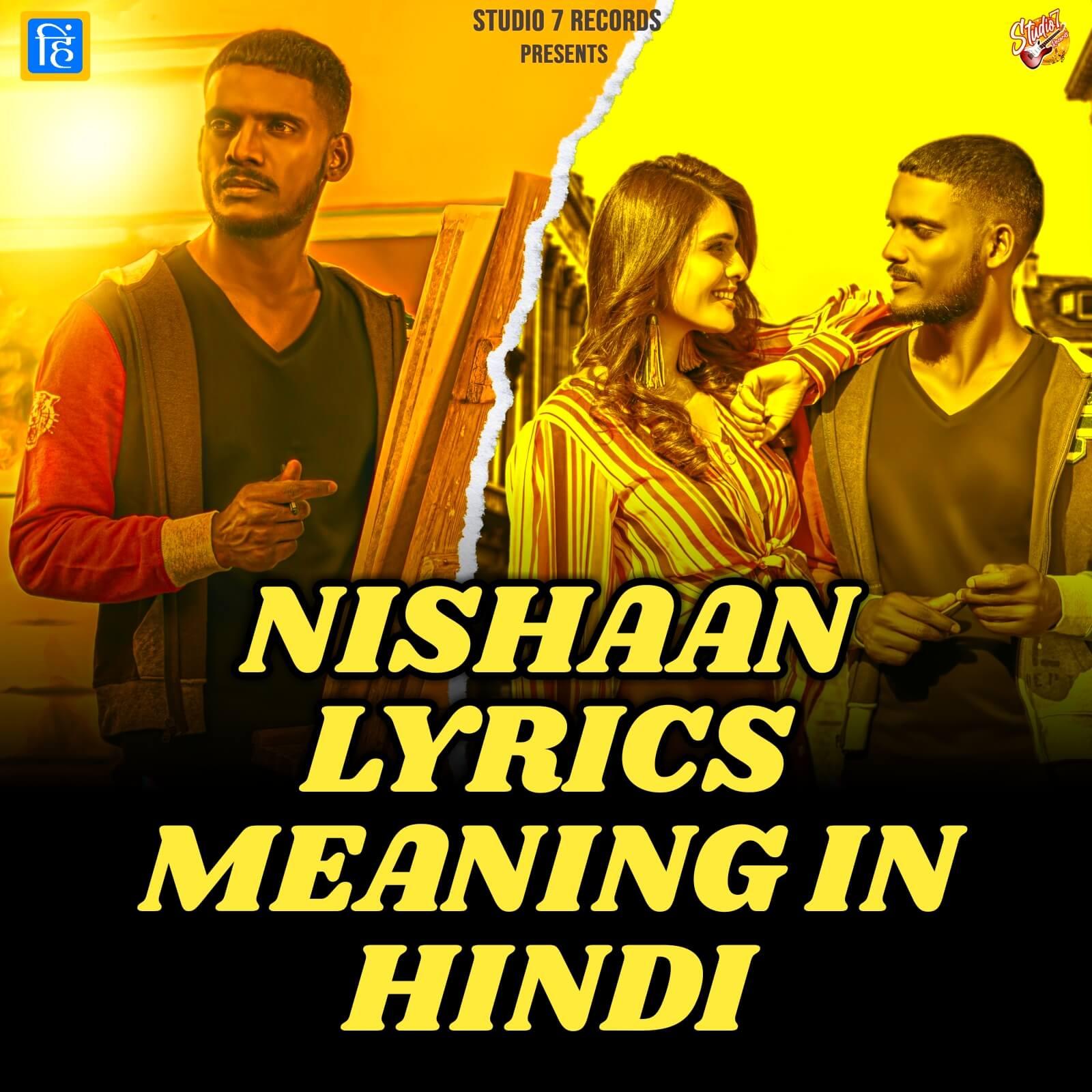 Nishaan Song Lyrics Meaning (translation) In Hindi by Kaka and Deep Prince