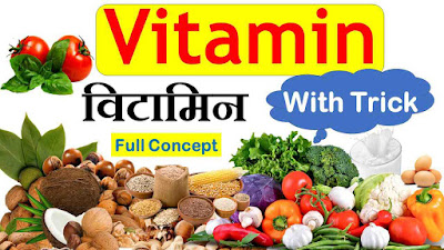 itamin-विटामिन-Types-Sources-Diseases