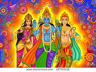 सिया राम  ( राम के आगे सीता )