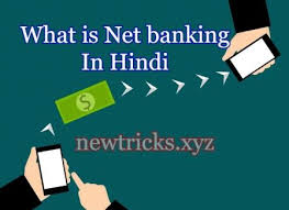 What is Net banking In Hindi-Internet banking kya hai ?