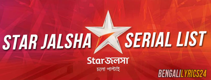 Indian Bangla Drama Serial Star Jalsha