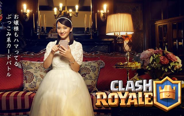 ▶️ Comerciais de Clash Royale no Japão - 1