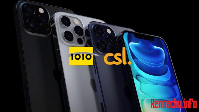 【報價】1010、Csl iPhone 12 系列上台出機 Plan 最低月費 HK$198