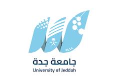 جامعة جدة، تعلن عن مواعيد القبول والتسجيل (للجنسين) للبكالوريوس والدبلوم للعام الجامعي 1443هـ