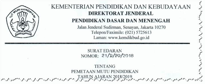 Surat Edaran Dirjen Dikdasmen tentang PMP
