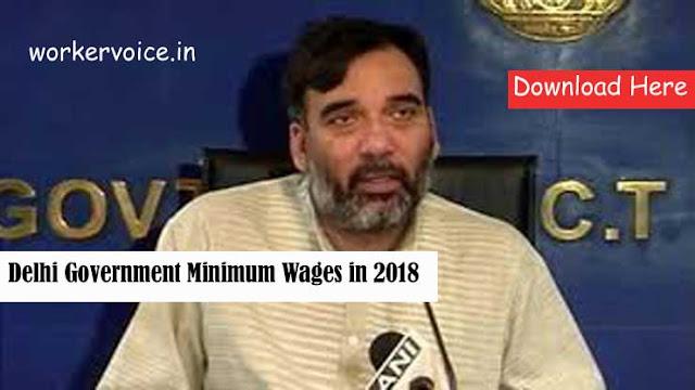 Delhi Government Minimum Wages in April 2018 में क्या है? Notification डाउनलोड करें