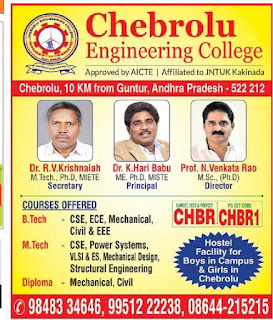chebrolu engineering college Guntur