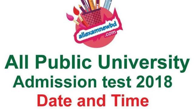 university admission information 2019